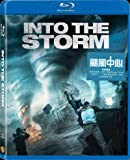 Into The Storm (Region A Blu-Ray) (Hong Kong Version) Mandarin Dubbed / Chinese subtitled