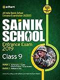 Sainik School Class 9 Exam Guide