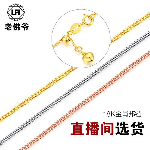 - usongs Custom 18k gold platinum rose Miss Jin Xiaobang gold chain clavicle sweater chain jade necklace pendant Lanyard