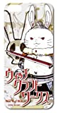 Witch Craft Works iPhone5 / 5s sticker rabbit soldier