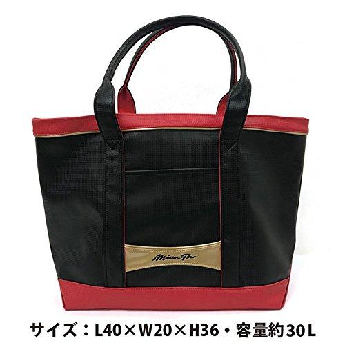 mizuno pro(ミズノプロ) 野球 限定 オーダートートバッグ B07D2VDZK1 ブラック/レッド ブラック/レッド