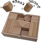 はじめての 無着色 音つみき サウンドブロック 木箱付き