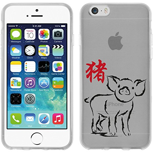 PhoneNatic Apple iPhone 6s / 6 Coque en Silicone Chinese Zodiac Motif 12 Case iPhone 6s / 6 + films de protection