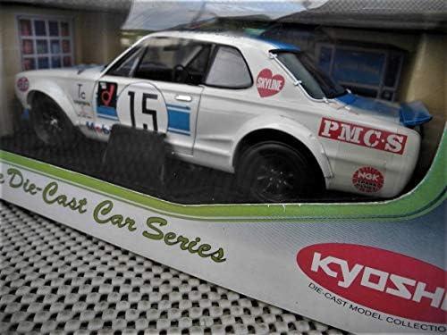 ◎1/18 ◎ スカイラインGT-R (KPGC10) レーシング No.15・京商08122B・新品未開封.箱きれいです。