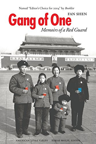 (Gang of One: Memoirs of a Red Guard (American Lives))