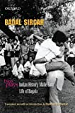 Two Plays: Indian History Made Easy, Life of Bagala