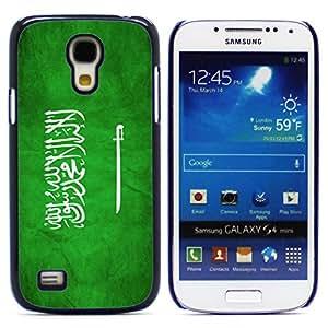 Graphic4You Vintage Saudi Arabian Flag of Saudi Arabia Design Hard Case Cover for Samsung Galaxy S4 Mini