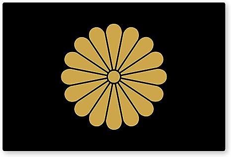 Amazon.co.jp: NEW 菊紋ステッカー LLサイズ 再帰反射 耐水 菊花紋章 菊花紋 菊の御紋 日本 ジャパン 菊紋LL: 車&バイク