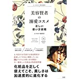 &ROSY 特別編集 サムネイル