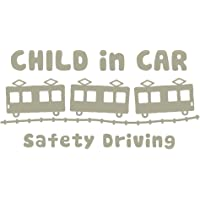 imoninn CHILD in car ステッカー 【シンプル版】 No.34 電車 (グレー色)
