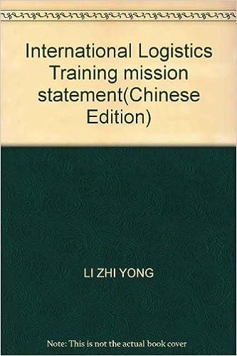 International Logistics Training mission statement(Chinese