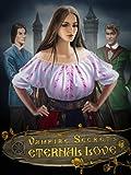 Vampire Secrets - Eternal Love