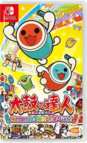 太鼓の達人 Nintendo Switchば~じょん! (【Amazon.co.jp限定】ARアプリを用いたオリジナルデジタルフォトフレーム(どんちゃん、かっちゃん、ドンディ、よもぎまる&どんちゃん、かっちゃん&どんちゃん&和田イヌ、和田ジョン&立つドン) 同梱)