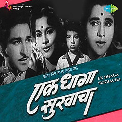 Ek dhaga sukhacha mp3 song download jagachya pathivar ek dhaga.