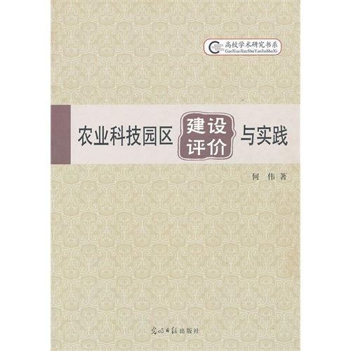 The trip of lucky star mini girl's pocket (Chinese edidion) Pinyin: xing yun xing mi ni nv hai kou dai zhi lv (Pocket Star Ri)
