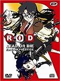 R.O.D. Read or Die - Edition Prestige 2 DVD [inclus 1 CD audio + des cartes postales]
