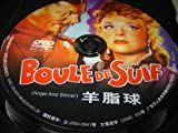 Boule De Suif / All region DVD / Audio: French, Chinese / Subtitle: Chinese / Directed by Christian Jaque / Starred by Micheline Presle, Louis Salou