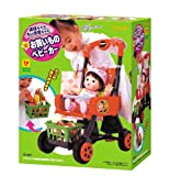 Stroller shopping Oshin Chan Po Po Chii Chang Po Po Po Po your tool-chan (japan import)