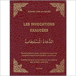 Les invocations exaucées : Nouvelle édition français-arabe
