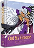 OH! My Goddess - Die Serie, Box Vol. 2 (Episoden 10-18) [Alemania] [DVD]