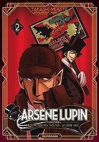 Arsène Lupin, tome 2 : Contre Herlock Sholmès, La lampe juive par Takashi Morita