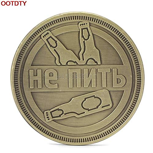 (Gold Coin - Coins Russian Beer Design Commemorative Challenge Collection Collectible Gift H0vh - 11 Usd Fhone Money Copper Coin Mi Coin Russian Souvenir Lait Non-currency Gold Coin Ancie)