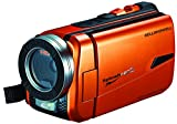 Bell+Howell WV50HD-O Splash HD2 Waterproof 1080p HD Camcorder with Touchscreen & 16.0MP Still Image Resolution
