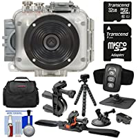 Intova Connex 1080p HD 60m/200ft Waterproof Video Action Camera Camcorder with Remote + Handlebar Bike, Helmet, Car Suction Cup & Dashboard Mounts + 32GB Card + Kit