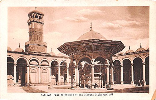 Colonnade of the Mosque Mohamed Ali Cairo Egypt, Egypte, Africa Postcard