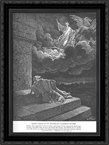 Elijah Ascends to Heaven in a Chariot of Fire 24x18 Black Ornate Wood Framed Canvas Art by Gustave Dore