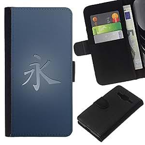 LECELL--Cuero de la tarjeta la carpeta del tirón Smartphone Slots Protección Holder For Samsung Galaxy Core Prime -- Símbolos japoneses --