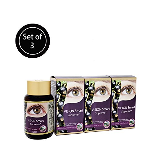 Vision Smart Supreme - Superior Eye Supplement, Premium Quality New Zealand Blackcurrant + Other Natural Raw ingredient, Exclusive Formula from Just The Berries PD | Product of Japan (3 Bottle Pack) by Vision Smart Center