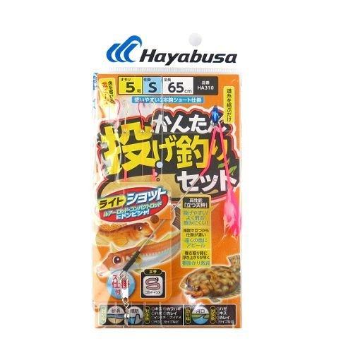 TAKAMIYA(タカミヤ) SmileShip ショート投げ 3枚セット 針9号-ハリス2号 TF16の商品画像