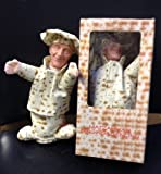 Matzah Man Doll (Sings and Dances) Great Passover Gift!