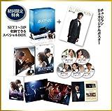[DVD]蒼のピアニスト (完全版) DVD-SET1