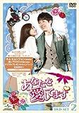 [DVD]あなたを愛してます DVD-SET2