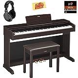 Yamaha YDP-143R Arius Console Digital Piano - Rosewood Bundle with Furniture Bench, Headphones, Austin Bazaar Instructional DVD, and Polishing Cloth