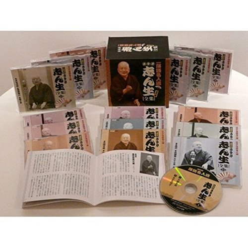 CD 五代目 古今亭志ん生 全集 ~NHK落語名人選~ 全15枚セット B00A3641WY
