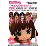 Japan Import Nendoroid Petit THE IDOLM @ STER2 Million Dreams Ver. Stage 01 all seven set