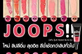 Mistine Joops!! Color Rich Lip Tube 8g., 0.28oz -No.08 Smiley Nude