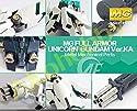 MG 機動戦士ガンダム UC 1/100 RX-0 フルアーマーユニコーンガンダム Ver.Ka 用 メタル パーツ セット バーニア 改造用 ディテールアップ キットの商品画像