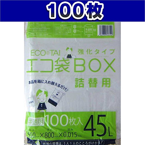45L 半透明ごみ袋【100枚入り】 【Bedwin Mart】