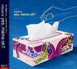 カバーアーティスト|yes,mama ok?