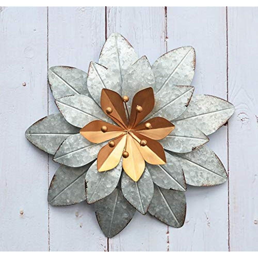 Galvanized Metal Layered Flower Outdoor Wall Art Decor ...