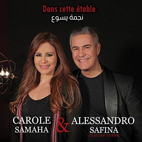 SAMAHA GRATUIT CAROL TÉLÉCHARGER MP3