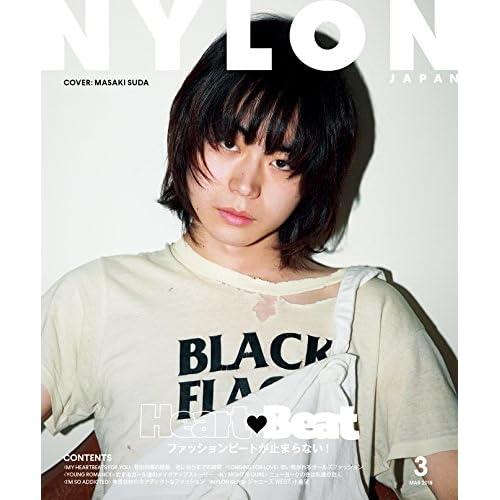 NYLON JAPAN 2018年3月号 表紙画像