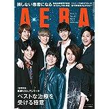AERA 2019年 9/23号