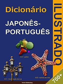 Dicionário Japonês-Português (English Edition) - eBooks em