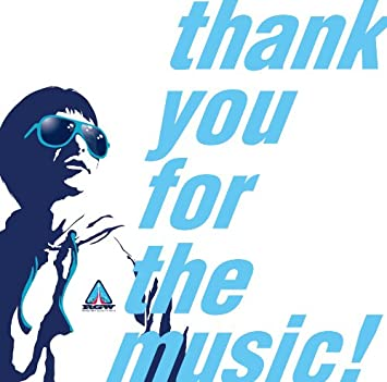 amazon thank you for the music rocketman ダンス