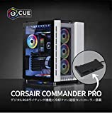iCUE Commander PRO Smart RGB Lighting and Fan Speed Controller